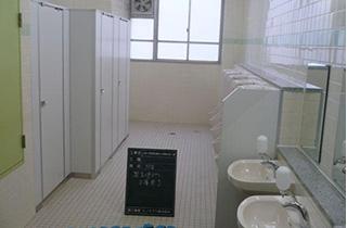 名古屋市立山田小学校環境配慮型大規模改造工事