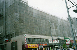 UR上飯田団地外壁改修工事